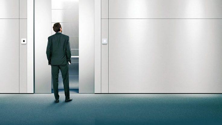 Asansör İşletme ve Bakım Yönetmeliği